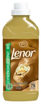 Кондиционер для белья Lenor золотая орхидея 1.8 л