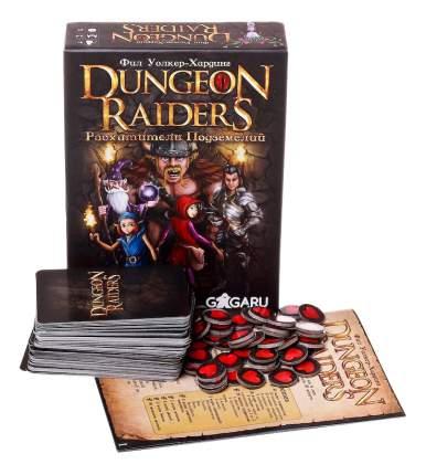 Настольная игра Расхитители Подземелий (Dungeon Raiders)