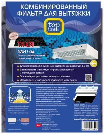 Универсальный фильтр для вытяжки Top House Комбинированный TH СFI 57x47 см