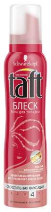 Средство для укладки TAFT Пена Блеск 150мл