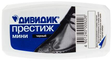 Губка для обуви Дивидик престиж мини черная