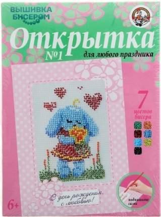 Наборы для вышивания бисером ДЕСЯТОЕ КОРОЛЕВСТВО Заинька (01474)