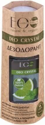 Дезодорант для тела EO LABORATORIE Deo Crystal Лимон и апельсин 50 мл