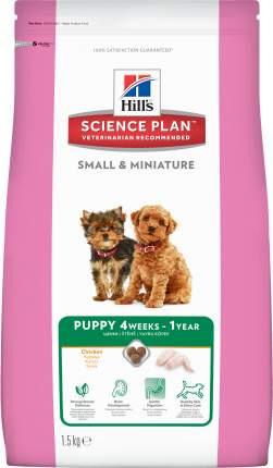 Сухой корм для щенков Hill's Science Plan Puppy Small & Miniature, курица, 1,5кг