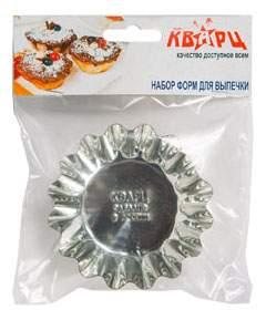 Набор форм для выпечки для тарталеток КФ-01.006