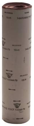 Шлиф-шкурка водостойкая на тканевой основе в рулоне № 10, 800мм*30м