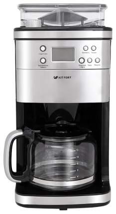 Кофеварка капельного типа Kitfort КТ-705 Серебристый