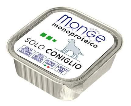 Консервы для собак Monge Monoproteico Solo, кролик, 150г
