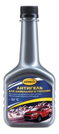 Ас-120 антигель для дизельного топлива, ASRTOhim 300 мл