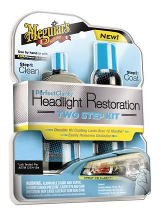Набор д/восст-ния фар Meguiar's Perfect Clarity Headlight Restoration G2000 0,115+0,113 л