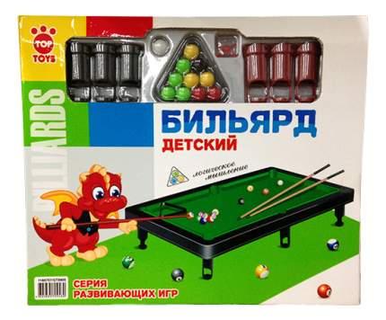 Спортивная настольная игра Top Toys Бильярд GT8905