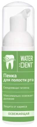 Пенка для полости рта Waterdent Освежающая 50 мл