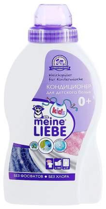 Кондиционер Meine Liebe Для детского белья 500 мл