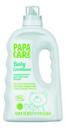 Кондиционер для детского белья Papa Care 1000 мл