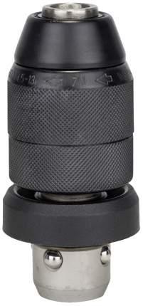 Быстрозажимной патрон для дрели, шуруповерта Bosch ДЛЯ 2-26DFR 2608572212