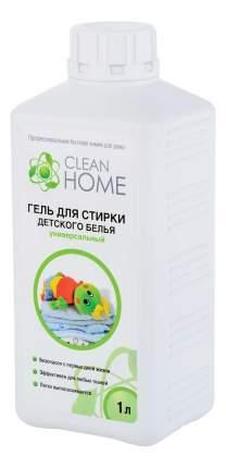 Гель для стирки Clean Home для детского белья 1000 мл