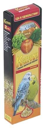 Лакомство для птиц Катрин, яблоко, 2шт, 0.1кг