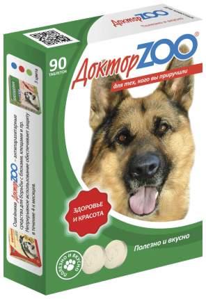 Витамины для домашних питомцев Доктор ZOO таблетки 90шт 0.03кг