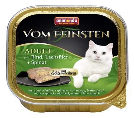 Консервы для кошек Animonda Vom Feinsten Adult, лосось, говядина, 22шт, 100г