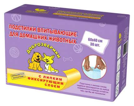 Пеленки для домашних животных Пелигрин для собак и кошек 30шт 60 x 40