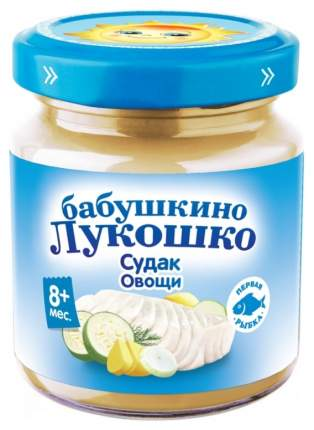 Пюре Бабушкино Лукошко Судак Овощи с 8 мес. 100 г