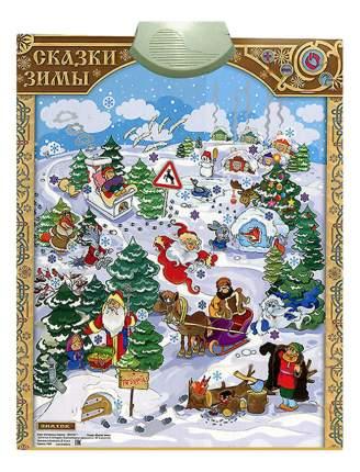 Интерактивный плакат Знаток Сказки Зимы