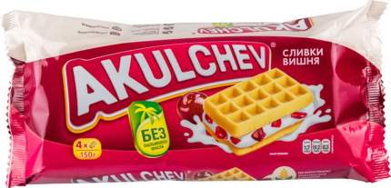 Вафли венские Akulchev сливки-вишня 150 г