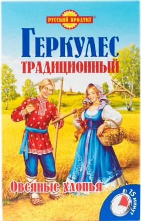 Хлопья овсяные геркулес Русский продукт традиционный 500 г