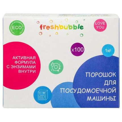 Порошок для посудомоечной машины Freshbubble