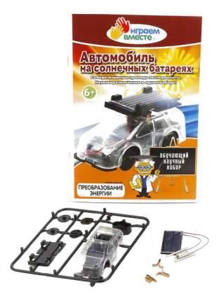 Набор Опыты. Автомобиль на солнечных батареях Играем вместе TXG-173-R