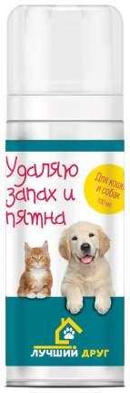 Нейтрализатор органических пятен и запаха Лучший Друг Api-San для кошек и собак 100 мл