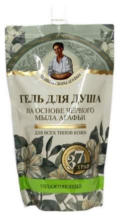 Гель для душа Рецепты бабушки Агафьи На черном мыле Увлажняющий 500 мл