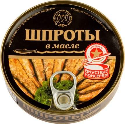Шпроты в масле Вкусные консервы 160 г
