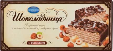 Торт вафельный шоколадница Коломенское с фундуком 270 г