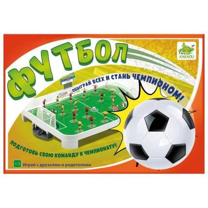 Настольный футбол для детей Kakadu F017