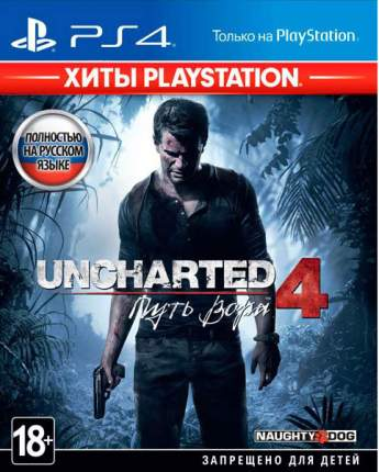 Игра для PlayStation 4 Uncharted 4: Путь вора (хиты PS)