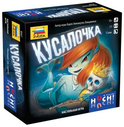 Семейная настольная игра Zvezda 8947 Кусалочка