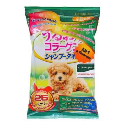 Полотенца для экспресс-купания без воды Japan Premium Pet, для мелких и средних собак,25шт