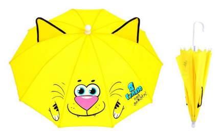 Детский зонт Sima-Land Тигрёнок 991158