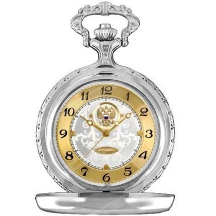 Карманные часы мужские Русское время 2994571 серебристые