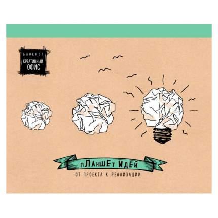 Блокнот, планшет Идей, Зеленый