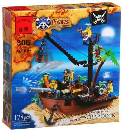 Конструктор Brick Разбитый корабль, 178 деталей BRICK306
