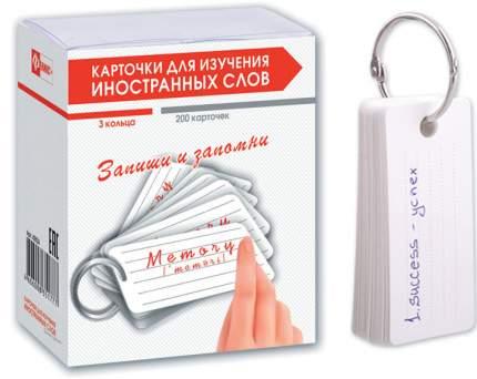 Карточки Феникс+  для записи иностранных слов  200 шт.