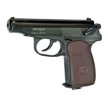 Пневматический пистолет Bailkal (Ижевск) МР-654К-20