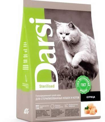 Сухой корм Darsi Sterilised для стерилизованных кошек (0,3 кг, Курица)