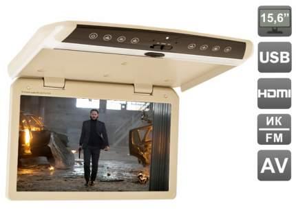 """Потолочный монитор 15,6"""" со встроенным Full HD медиаплеером AVEL AVS1550MPP (бежевый)"""