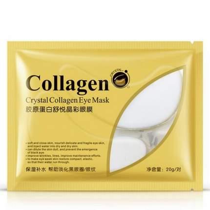 Гидрогелевые патчи для глаз BioAqua с коллагеном Crystal Collagen Eye Mask, 2 патча