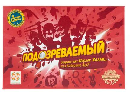 Настольная игра Стиль жизни Подозреваемый УТ100027051