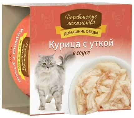 Консервы для кошек Деревенские лакомства, с курицей и уткой в соусе, 80г