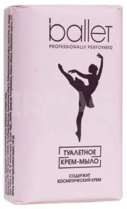 Крем-мыло туалетное SVOBODA Ballet 100г